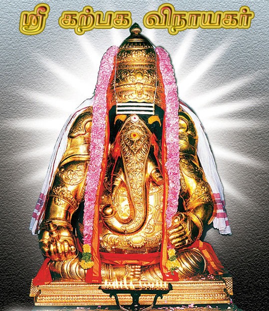 Porutham - Horoscope Matching to find Marriage Match