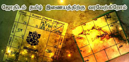 Online tamil astrology by date of birth in Sydney