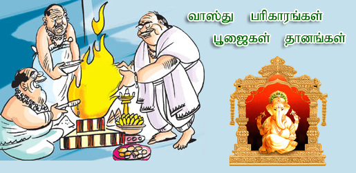 Best Tamil Astrology website, Horoscope Free 2013, 2013 astrology website, Tamil  Website astrology